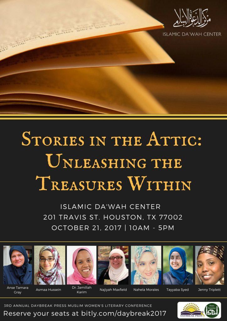Jenny Triplett, Rufus Triplett, Call for Speakers , Houston, TX, Islamic Dawah Center