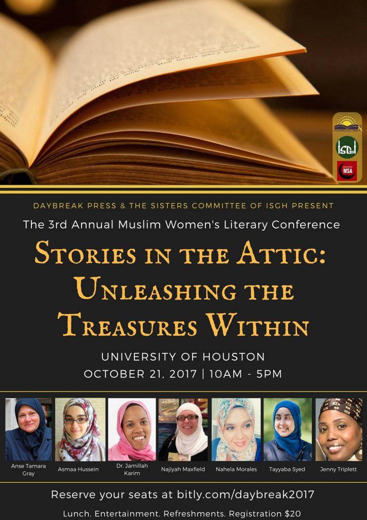 Jenny Triplett, Rufus Triplett, Call for Speakers , Houston, TX, University of Houston